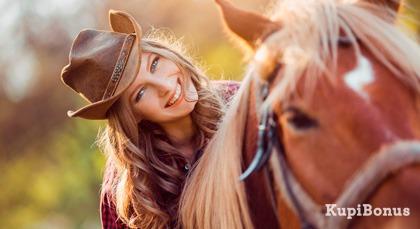 Прогулки на лошадях со скидкой от КупиБонус