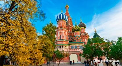 Отдых в Москве и Подмосковье со скидкой от КупиБонус