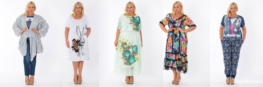 Моно Стиль Интернет Магазин Женской Одежды Больших