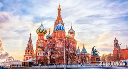 Города России со скидкой от КупиБонус