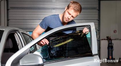Уход за автомобилем со скидкой от КупиБонус