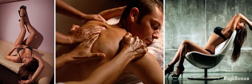 Эротический массаж фантазия