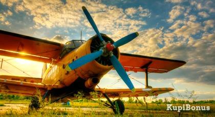 Полеты со скидкой от КупиБонус