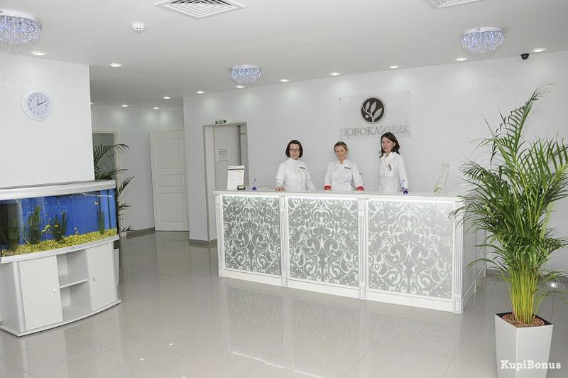Центр эстетической медицины и косметологии москва