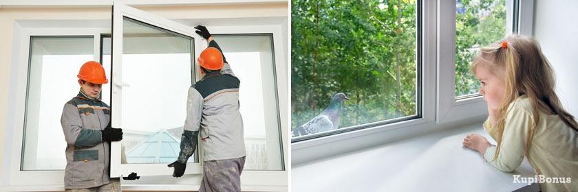 Скидка 30% на остекление лоджии или балкона, окна rehau с кл.