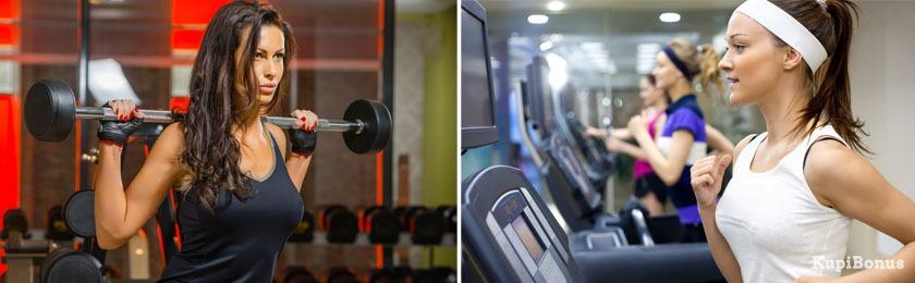 фитнес худейте зале в
