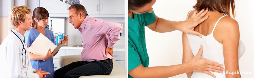Ребёнок жалуется на боль в позвоночнике