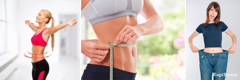 Самый надежный способ похудеть
