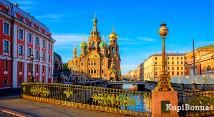 Отдых в Санкт-Петербурге со скидкой от КупиБонус