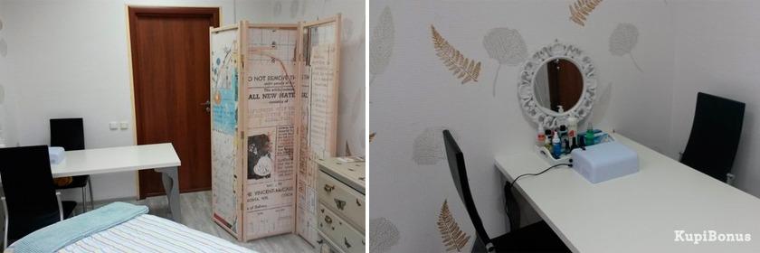Студия маникюра и наращивания ресниц